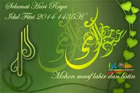 wallpaper animasi idul fitri ucapan kata kata hari raya idul fitri wallpaper islamic