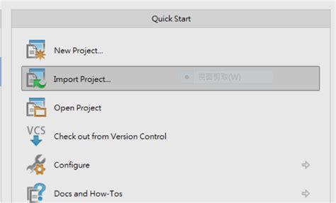 install yosemite on hyper v installing yosemite in hyper v newhairstylesformen2014 com