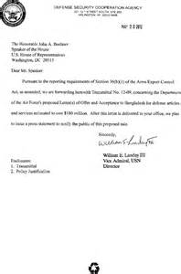 federal register 36 b 1 arms sales notification
