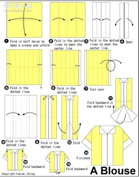 How To Make A Paper T Shirt Step By Step - 漂亮的折纸衣服图解教程大全 2 手艺活网