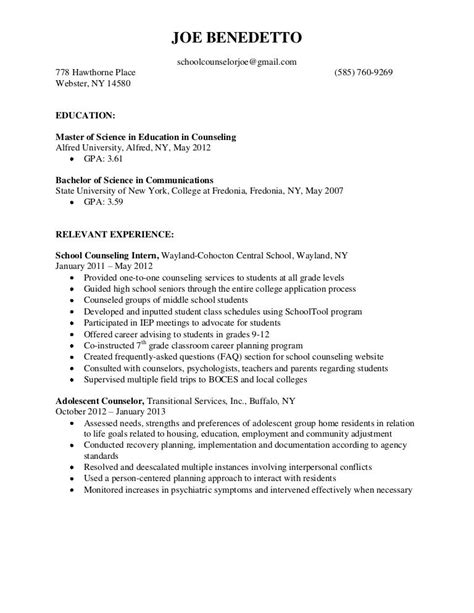 resume template format for college application examples applications
