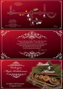 yard design wedding card sle custom
