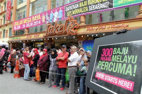Baju Melayu Jakel Sungai Petani isu jakel reaksi pelanggan bercur baur