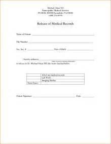 sample medical release form printable receipt