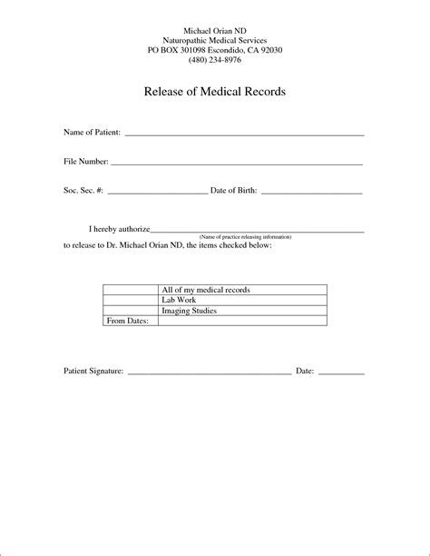 records release form template record release form template