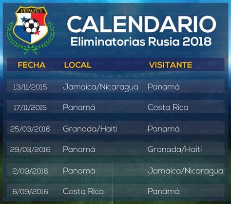 Calendario Panama 2018 Costa Rica Gana 2 215 1 A Panam 225 En La Ruta A Rusia 2018