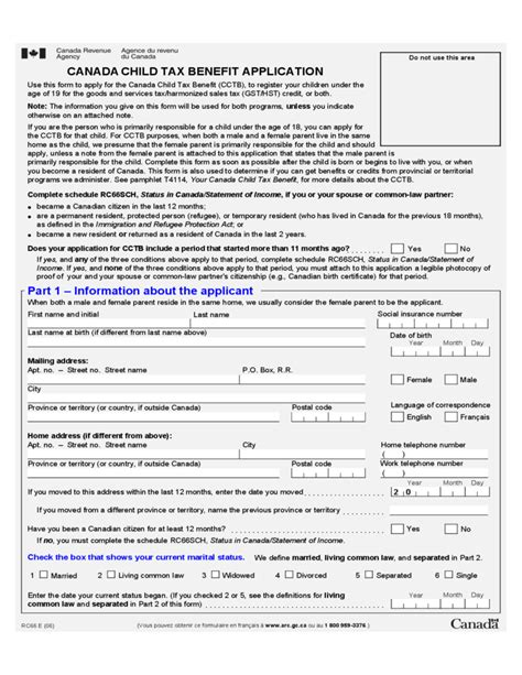 Child Tax Credit Application Form Child Tax Benefit Application Form Canada Free