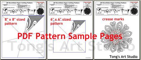 3d paper snowflake templates printable 14 best photos of 3d paper snowflake cut 3d paper