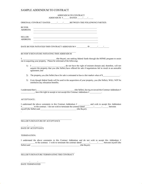 contract addendum template sle pet addendum form