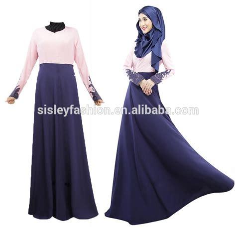 design baju vest latest design baju kurung malaysia women islamic clothing