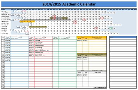 2014 2015 academic calendar template yearly academic schedule template calendar template 2016