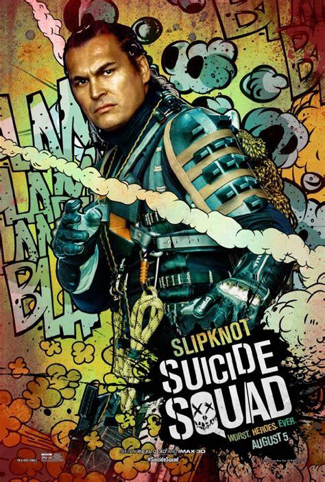 suicide squad full movie suicide squad full movie online 2016 ssquadonline com