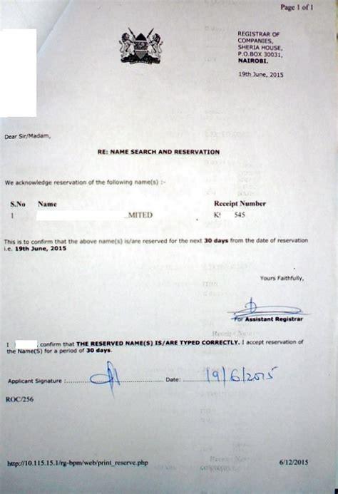 National Insurance Category Letter X Eregulations Kenya