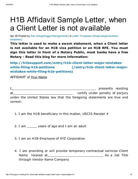 Bank Letter For Green Card Letter Affidavit Sle Search Results Calendar 2015