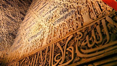 cornerstones  islams bigger picture  humble