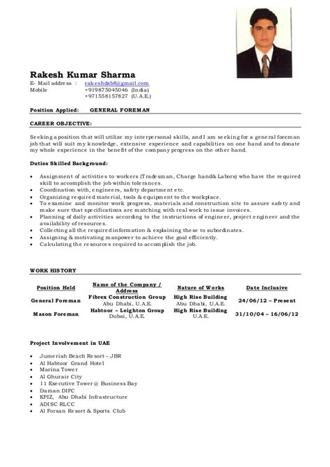 civil supervisor resume format general foreman cv of rakesh