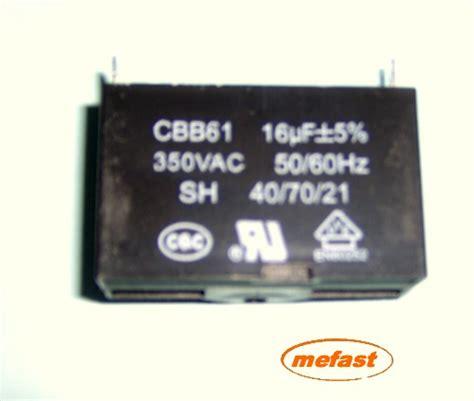 cbb61 sh generator capacitor cbb61 16uf 350vac generator capacitor