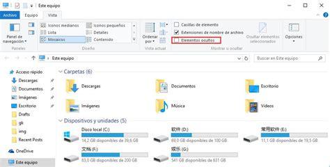 carpeta imagenes windows 10 c 243 mo mostrar archivos ocultos en windows 10