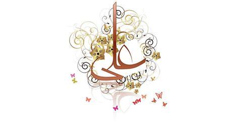 islam imam ali wallpaper