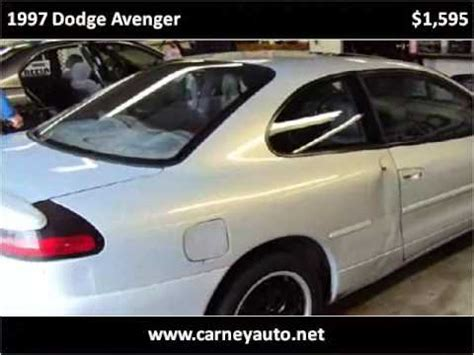 how to fix cars 1997 dodge avenger spare parts catalogs 1997 dodge avenger problems online manuals and repair information