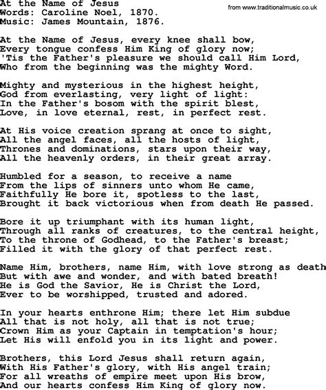 song by name wedding hymns and songs at the name of jesus txt lyrics
