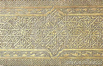 vegetal pattern in islamic art islamic patterns art 171 free patterns