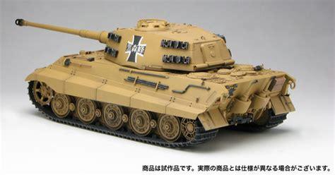Lu Stop Assy Tiger 2003 platz und panzer tiger ii kuromorimine high ver 1 35 plastic kit otaku hq