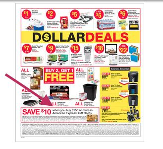 American Express Gift Card Deals - office depot 10 off american express gift card deal