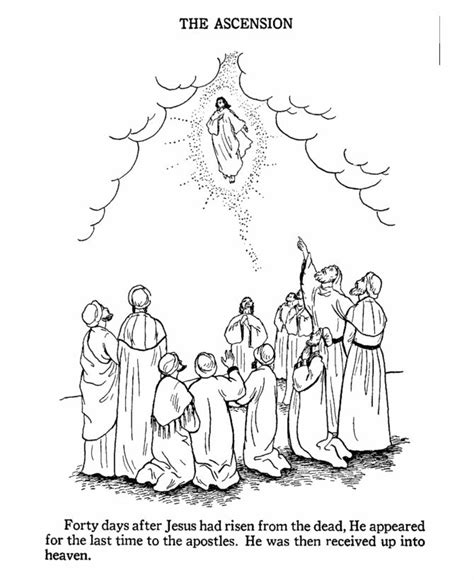 printable heaven images clipart of jesus ascending to heaven clipart collection