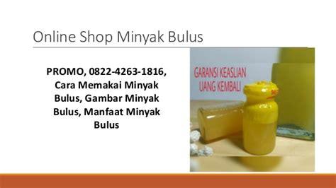Minyak Bulus Di Apotik promo 0822 4263 1816 jual minyak bulus minyak bulus original kegu