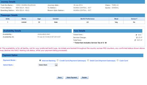 picture ticket booking book e ticket