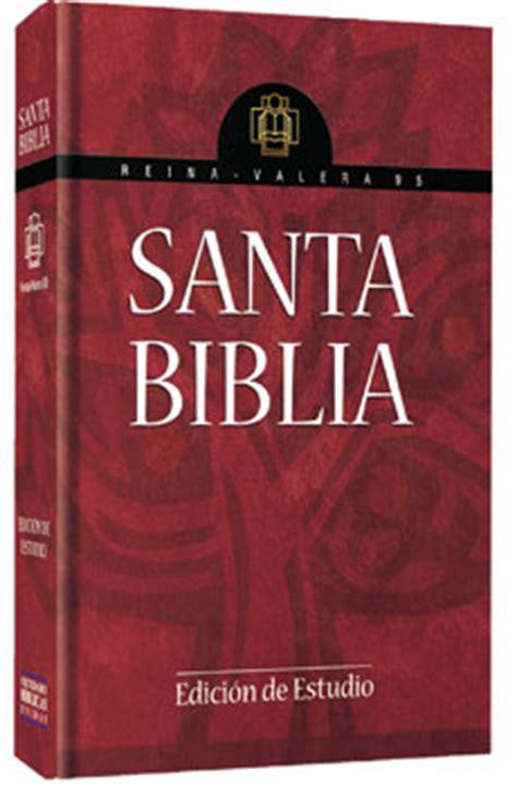 una biblia antiguo testamento la biblia el antiguo testamento cien libros una frase