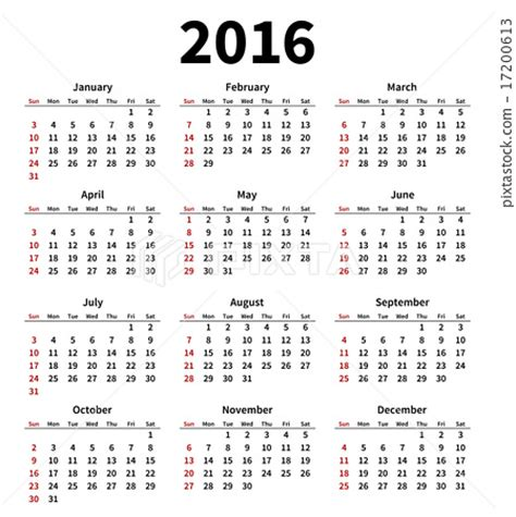 2016 Calendar Year Simple 2016 Year Calendar On White Background Stock