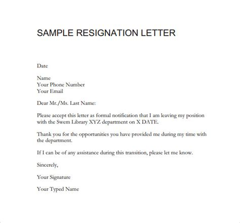 Resignation Letter Format With Complaints Search Results For Exle Complaint Letter Calendar 2015