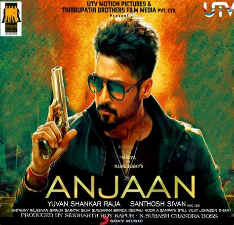 related to ek do theen anjan video song surya youtube anjaan 2014 tamil audio songs first on net actor