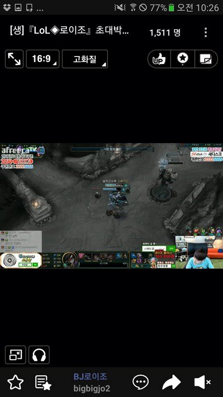 kpop themes for android apk afreecatv korean apk download free video players