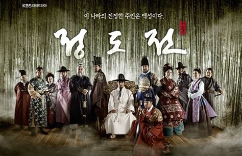 film korea hot tahun 2014 drama korea terbaru di awal tahun 2014