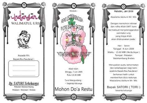 desain undangan pernikahan download gratis download undangan gratis desain undangan pernikahan