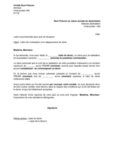 Exemple De Lettre Qui Accompagne Un Devis Lettre De Contestation D Un D 233 Passement De Devis Mod 232 Le De Lettre Gratuit Exemple De Lettre