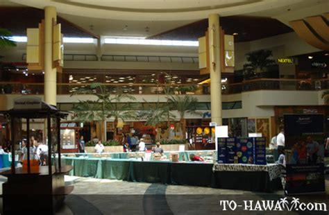 windward mall oahu