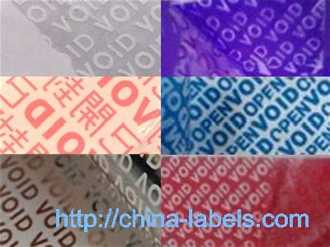 printable void labels void labels china labels