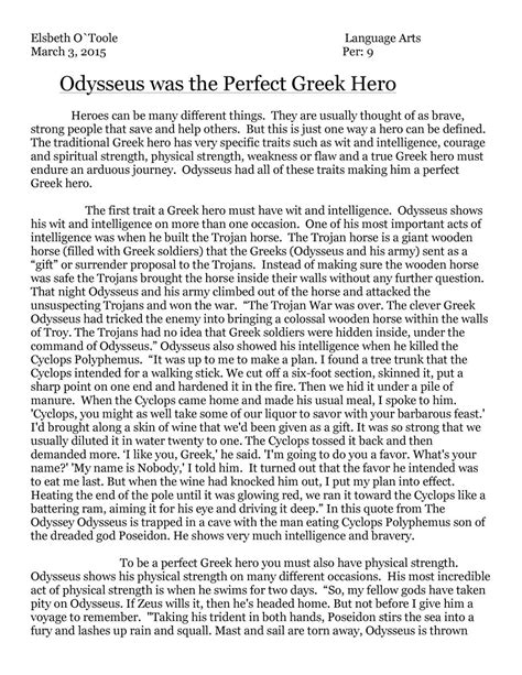 Odysseus Is A Essay by College Essays College Application Essays Odysseus Is A Essay