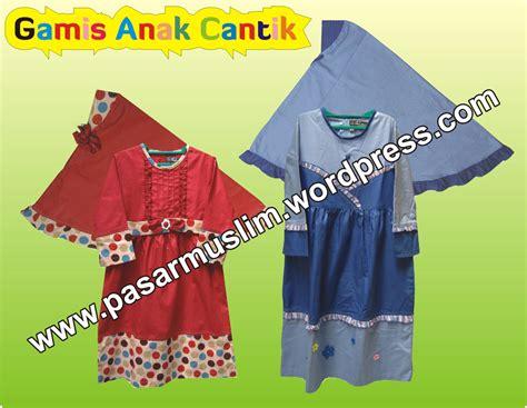Gamis Anak amrithadhare junglekey in image 100
