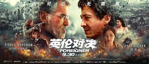 film foreigner 2017 the foreigner teaser trailer