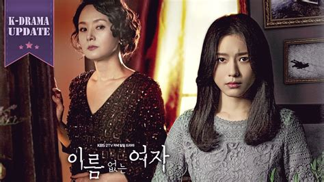 dramanice woman of dignity nameless woman episode 67 english subtitle