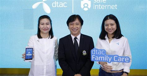 Ac Samsung Care dtac ผ ดแอปกรองเน อหา dtac family care