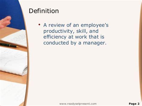 performance evaluation sles performance evaluation
