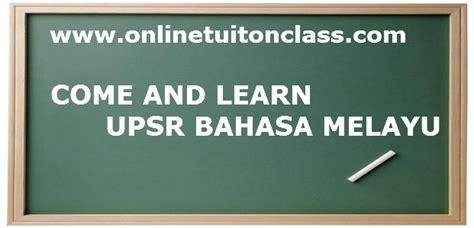online tutorial upsr e learning upsr bahasa melayu online tuition class malaysia