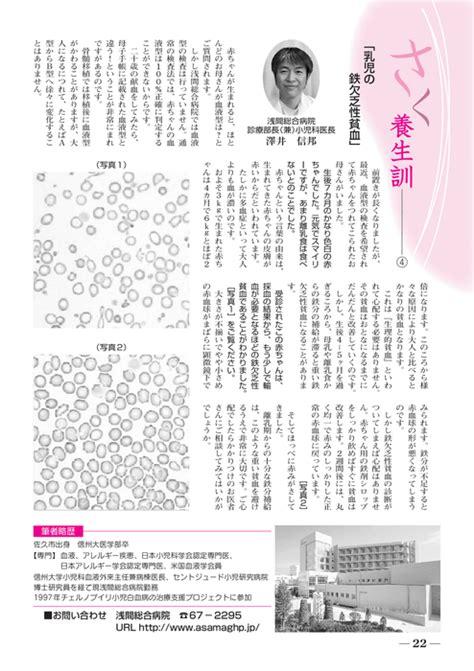カレンダー 2020 沖縄