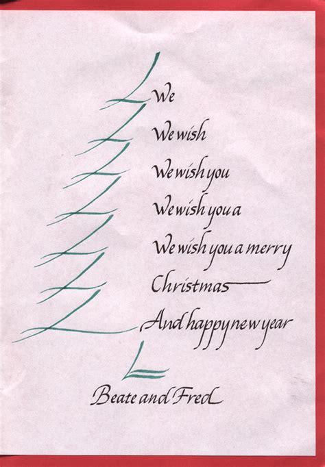 christmas tree card poem children tree poems